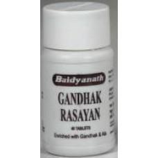 Гандак Расаяна. Gandhak Rasayan.