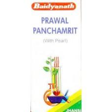 Правал Панчамрит.  Prawal panchamrit.