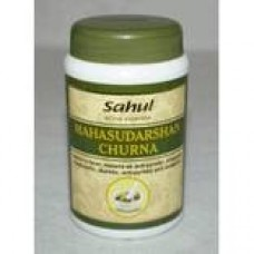Порошок Махасударшан. Maha Sudarshan Churna.